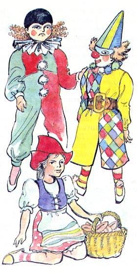 Мужские костюмы и пиджаки пальто и полупальто детские и